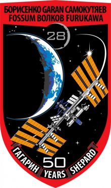 ISS Expedition 28